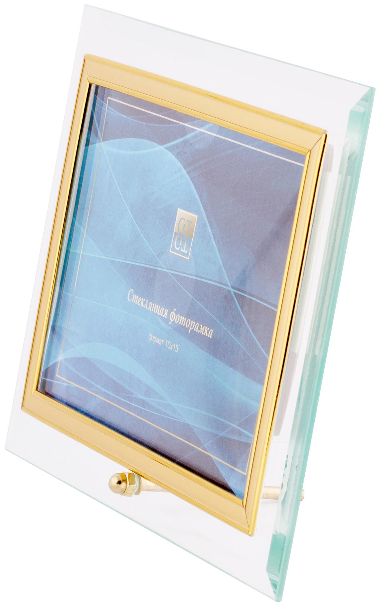 стеклянная рамка для фото спб этом единственный магнит